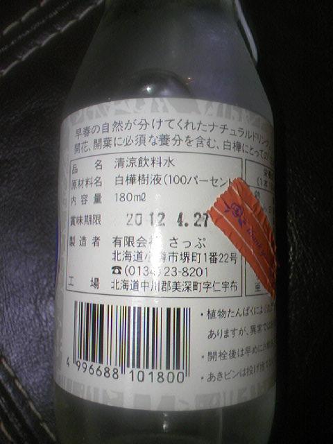 TS3E0756.JPG